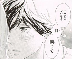 胸キュン漫画!大人におすすめランキング ...