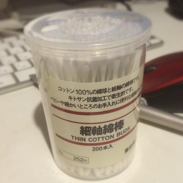 『無印良品 クレンジング綿棒 10本入り』 210円
