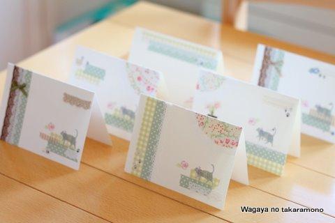 オシャレなメッセージカードを作りたい!