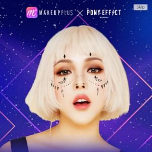 超美人有名メイクアップアーティストPONYとコラボしたアプリの『ポニーメイク』が可愛すぎ♡
